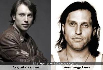 Андрей Финягин и Александр Ревва