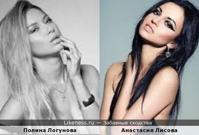 Полина Логунова и Анастасия Лисова