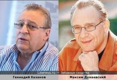 Геннадий Хазанов и Максим Дунаевский