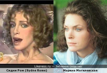 Марина Могилевская похожа на звезду начала 90-х Sydne Rome