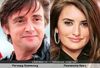 Ричард Хаммонд и Пенелопа Крус