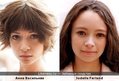 Анна Васильева похожа на Jodelle Ferland