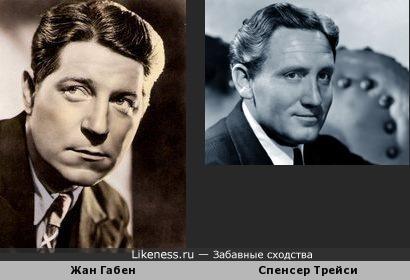 Жан Габен похож на Спенсера Трейси