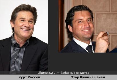 Курт Рассел немного похож на Отара Кушинашвили