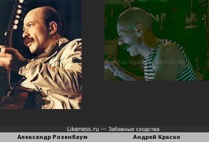 Андрей Краско в образе Витька из Особенностей нац. рыбалки похож на Розенбаума