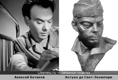 молодой Алексей Баталов немного похож на Антуана де Сент-Экзюпери