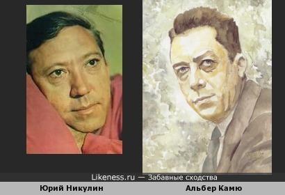 Альбер Камю на портрете напомнил Юрия Никулина