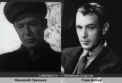 Николай Гринько - это наш Гэри Купер