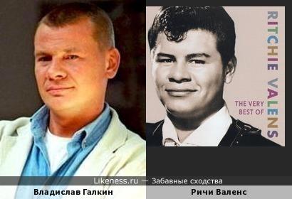 Владислав Галкин и Ричи Валенс - близнецы-братья