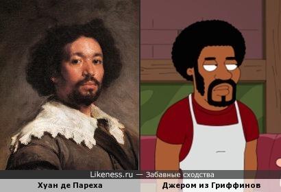 """Хуан де Пареха на картине Веласкеса похож на Джерома из мультсериала """"Гриффины"""""""
