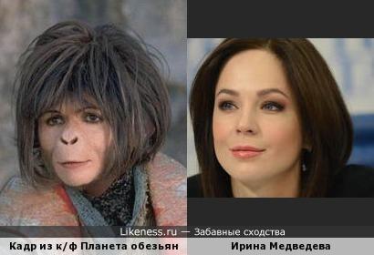 На планете обезьян есть одна симпатяшка, похожая на Ирину Медведеву