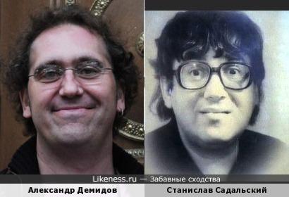 """Александр Демидов и Станислав Садальский, вернее его """"фото в молодости"""