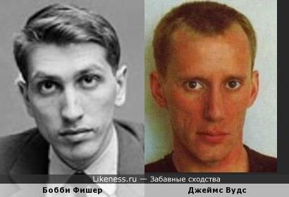 Молодые Бобби Фишер и Джеймс Вудс, довольно похожи