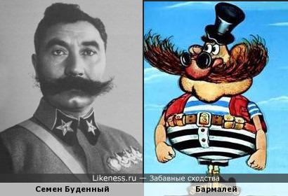 Семен Михайлович Буденный похож на Бармалея из мультфильма