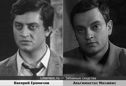 Валерий Еремичев и Альгимантас Масюлис