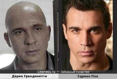 Дарио Грандинетти и Эдриан Пол