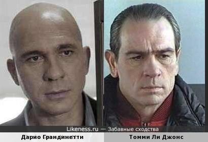 Дарио Грандинетти и Томми Ли Джонс