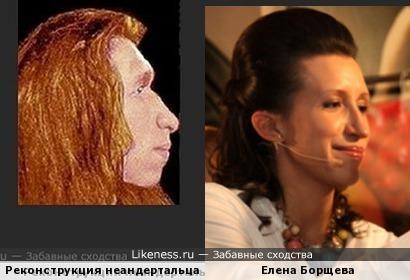 Реконструкция неандертальца и Елена Борщева, позировала, наверное она
