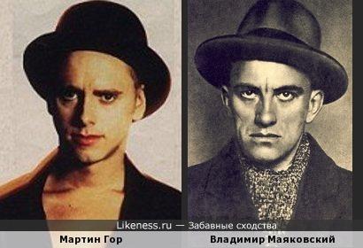 Мартин Гор и Владимир Маяковский, мало того что похожи, так даже шляпы одинаковые!