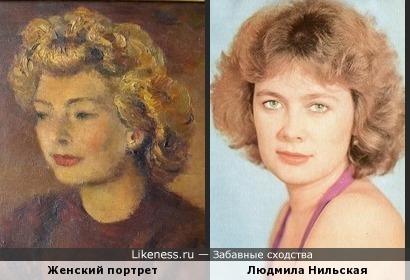 На картине Марселя Дифа изображена Людмила Нильская