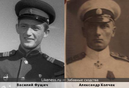 Василий Фущич и Александр Колчак (только фоток с одинаковыми выражениями лиц не найти)