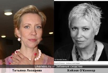 Татьяна Лазарева и Хэйзел О'Коннор похожи