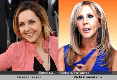 Предсказываю будущее Ольге Шелест: Vicki Gunvalson, ведущая американского реалити-шоу