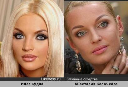 Эротическая фотомодель Инес Кудна и Анастасия Волочкова: сайт twinsornot на эту пару выдал 100% LOL