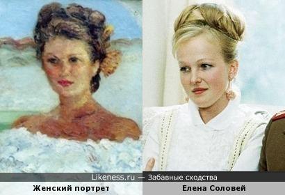 Елена Соловей на картине Марселя Дифа