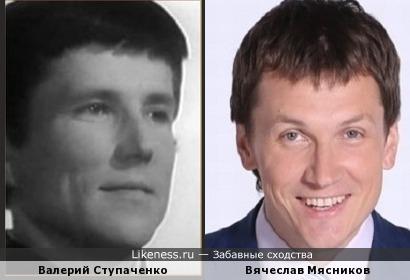 Вячеслав Мясников (Уральские пельмени) и Валерий Ступаченко (Поющие гитары) - похожи?