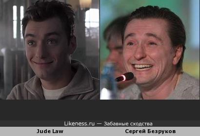 Безруков VS Jude Law