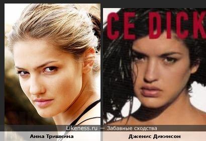 Актриса Анна Тришкина похожа на Дженис Дикинсон в молодости
