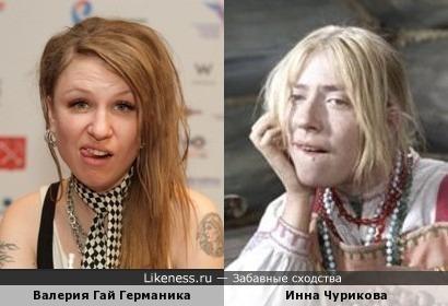 Валерия Гай Германика и Инна Чурикова