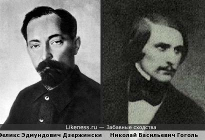С Днем Октябрьской революции, товарищи!