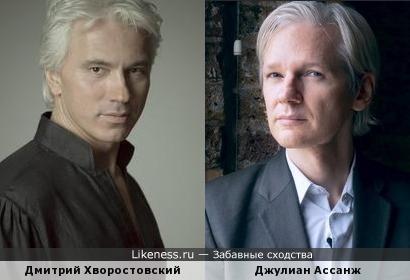 Дмитрий Хворостовский и Джулиан Ассанж