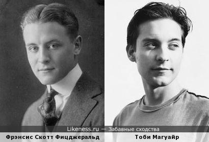 Фрэнсис Скотт Фицджеральд и Тоби Магуайр