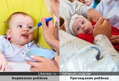 Причащение ребёнка в церкви напоминает кормление ребёнка кашей