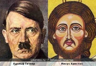 Печальные глаза Гитлера на христианской иконе