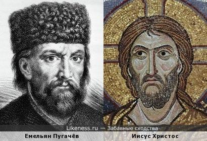 Иисус Хрисос на какой-то мозаике напоминает Емельяна Пугачёва