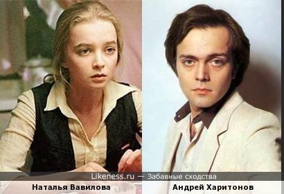 Наталья Вавилова - женский вариант Андрей Харитонова