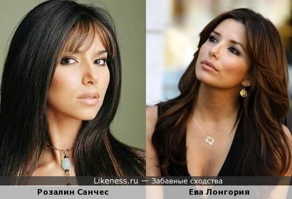 Розалин Санчес и Ева Лонгория могут дублировать друг друга