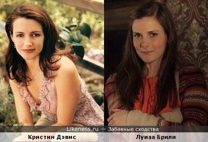 Кристин Дэвис и Луиза Брили