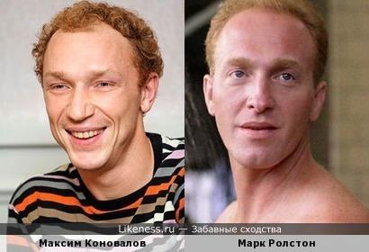 Максим Коновалов похож на Марка Ролстона. Рыжие рулят.