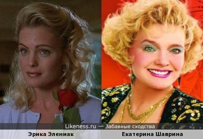 Екатерина Шаврина и Эрика Элениак