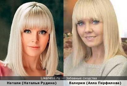 Валерия и Натали - идеальные блондинки