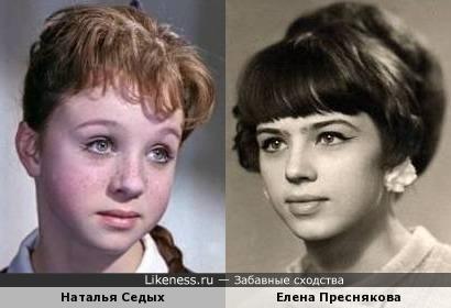 Молодые Наталья Седых и Елена Преснякова