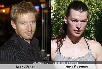 Мила Йовович и Дэвид Уэнэм