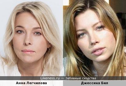 Джессика Бил похожа на Анну Легчилову
