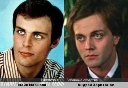 Майк Маршалл и Андрей Харитонов