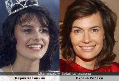 Маша Калинина и Оксана Робски